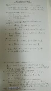 wp-1471102012124.jpeg