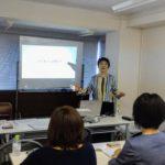 開催報告!起業家のための交流会 第11回IT集客交流クラブ