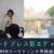 ワードプレスWordpress新エディター勉強会